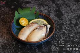 廣島牡蠣.jpg