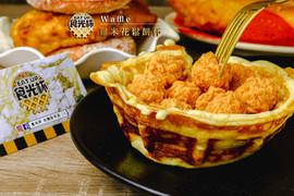 雞米花鬆餅杯2.jpg