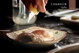 肉吧·RouBar x 燒肉專門店 生食級廣島生蠔 04.jpg