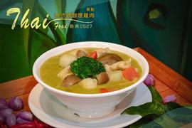 泰式綠咖哩雞肉 單點.jpg