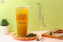 甘蔗青茶.jpg