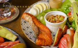 嫩煎鮭魚減醣餐2.jpg