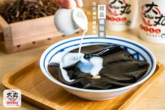 大丸豆花仙草冰品店 甜品嫩仙草(可任選四種配料) 02.jpg