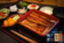 宝鰻 【鰻重】(松) -關東_醬燒_ 02.jpg