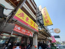 店家門口_地理位置.png