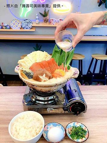 北海道鮭魚石狩鍋.jpg