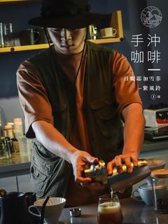 日曬耶加雪菲-紫風鈴2.jpg