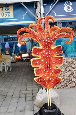 超巨大的烤魷魚.jpg