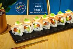 捲捲米Sushi Bar美式壽司 檸香燻鮭卷.jpg