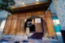 城前 鮨 Sushi - 店家門口01.jpg