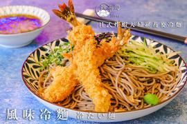 日式炸蝦天婦羅蕎麥冷麵.jpg