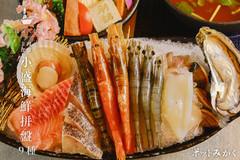 小盛海鮮拼盤 - 9種.jpg