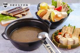 香甜黃金甘蔗鍋.jpg
