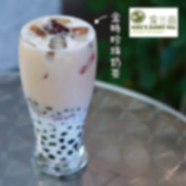 金三益 金時珍珠奶茶.jpg