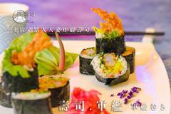 主廚必點人人愛炸蝦壽司.jpg