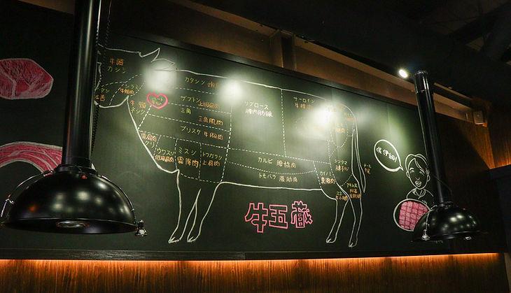 牛五蔵 用餐環境 16.jpg