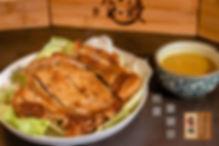 宝鰻 桔醬雞腿排.jpg