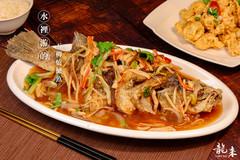 五柳燒鱸魚.jpg