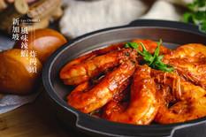 新加坡風味辣蝦、炸饅頭2.jpg