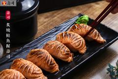 炙燒鮭魚握壽司.jpg
