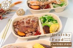 Chef慢燉紅酒豬肉.jpg