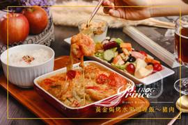 黃金焗烤水果咖哩飯~豬肉.jpg