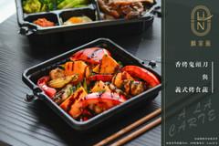 香烤鬼頭刀與義式烤食蔬.jpg