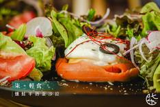 燻鮭半熟蛋沙拉2.jpg