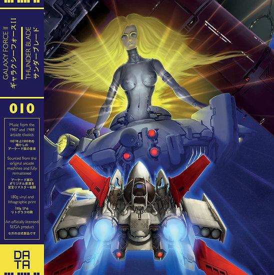 Galaxy Force II & ThunderBlade