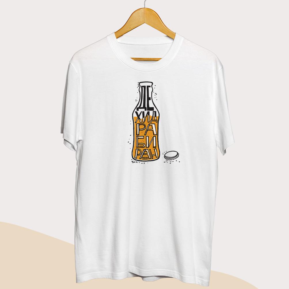Dehidrabiran T-shirt