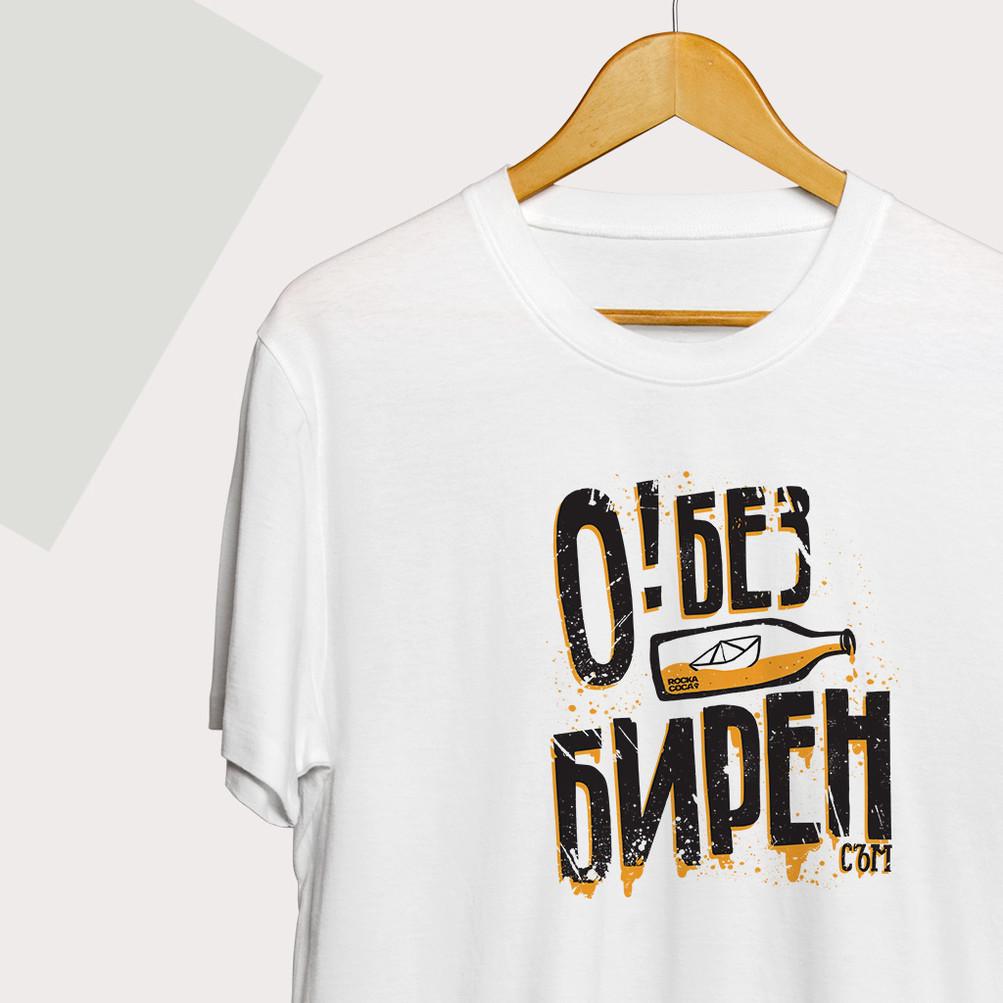 Obezbiren T-shirt