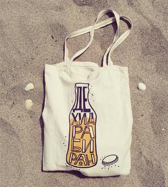 Rockacoca Bag