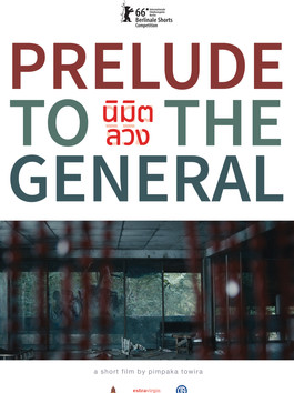 Prelude to the General