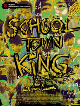 School Town King