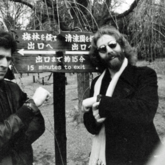 Japan Tour Early 80s.