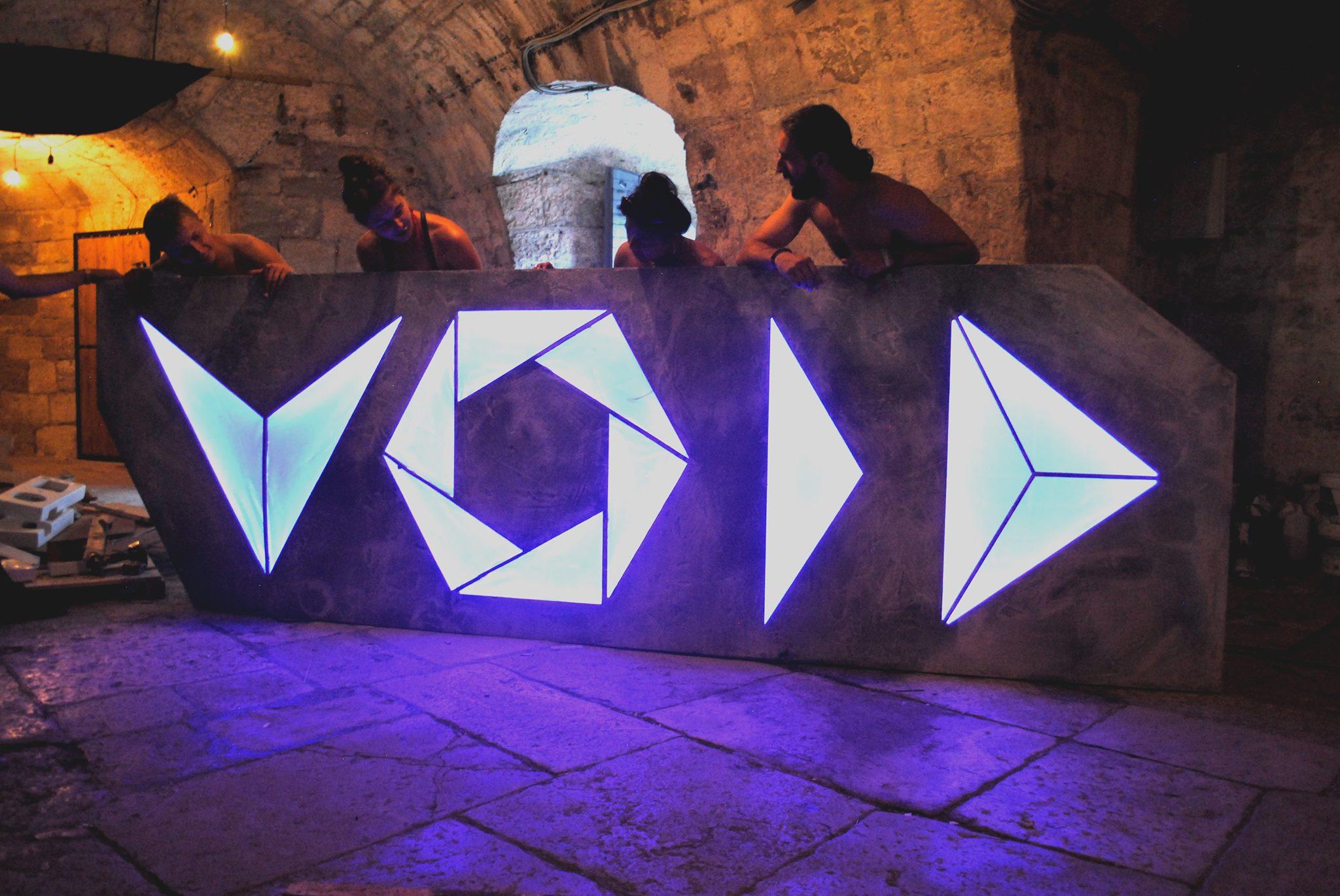VOID Stage Lightbox