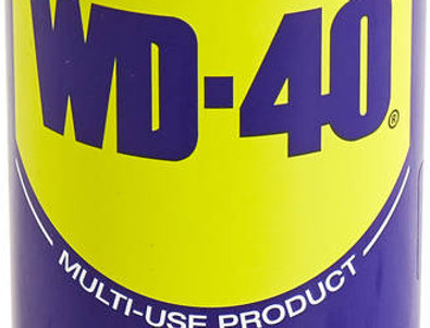 WD-40 200ml Multiuso