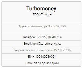 turbomoney.png