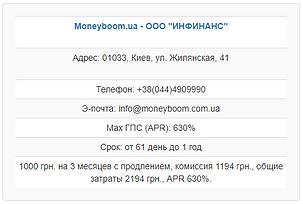 moneyboom.png