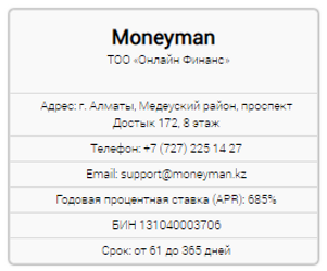 moneyman.png