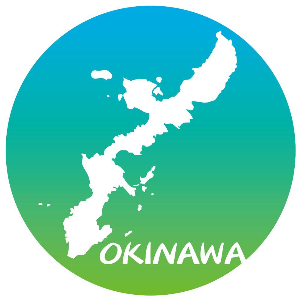 okinawa japão