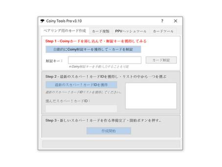 BLACKASPA v3.10(GUI) 2020/05/11