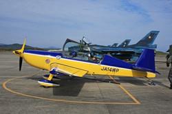 Extra300L & F-2