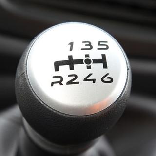 Automobilzulieferindustrie