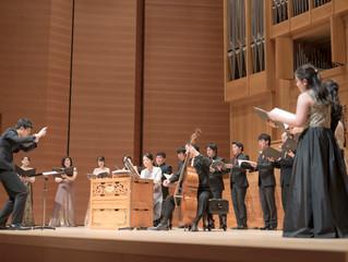 第5回定期演奏会|武蔵野公演終演