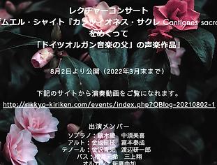 スクリーンショット 2021-08-06 12.39.33.png