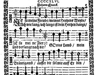第43回 J. S. バッハ「イエス、我が喜び」BWV 227