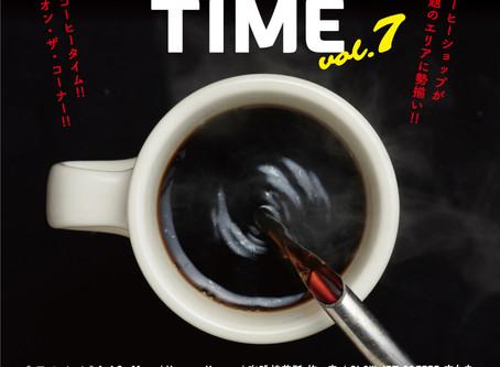 ENJOY COFFEE TIME in 崇仁新町 出店 7/1