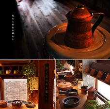 中田誠『冬の直火陶器展2020』