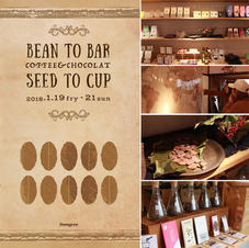 BENA TO BAR SEED TO CUP